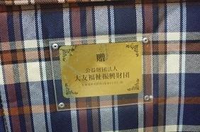 P1030143.JPG